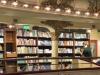 Bookstore El Ateneo